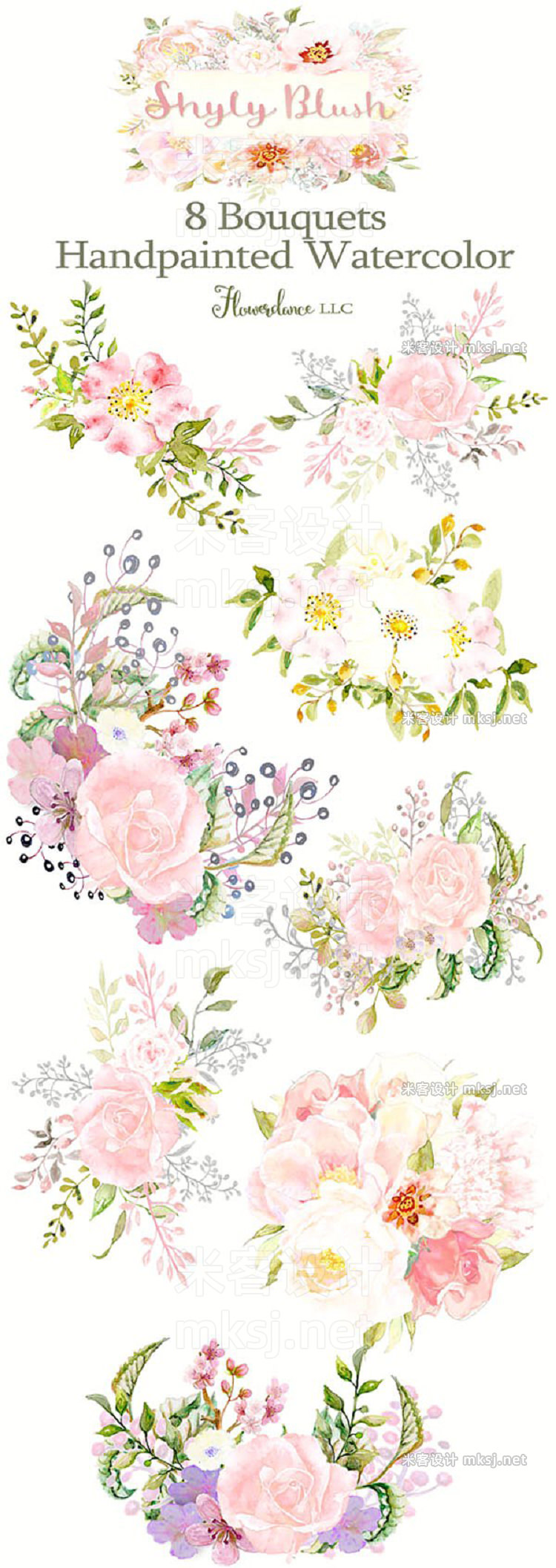png素材 Shyly Blush Floral Collection