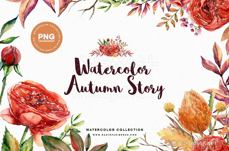 png素材 Watercolor Autumn Story