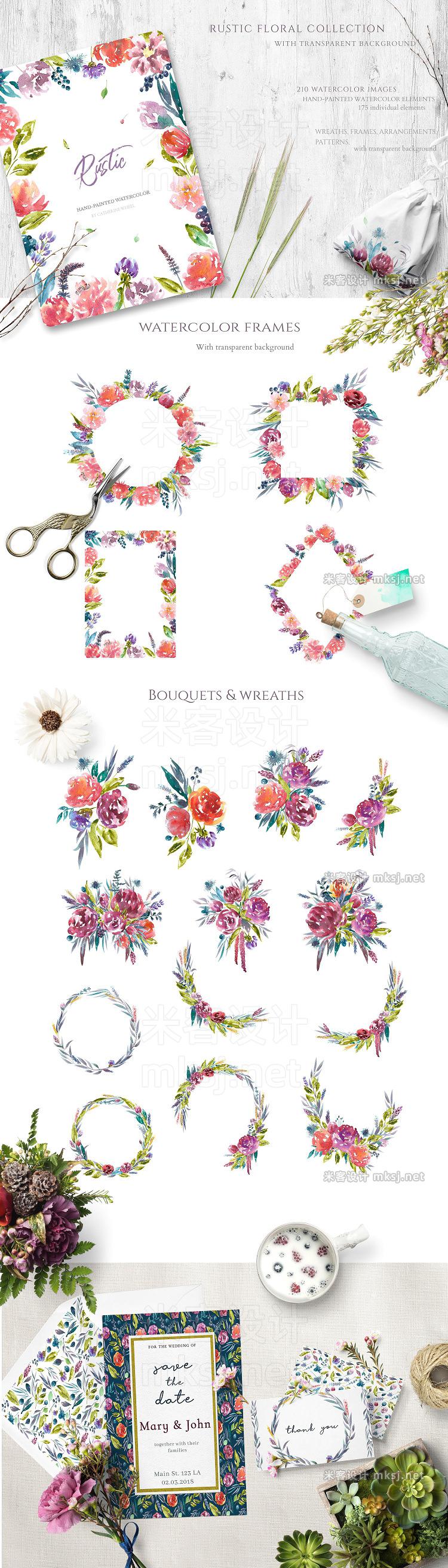 png素材 Rustic Watercolor Floral Set