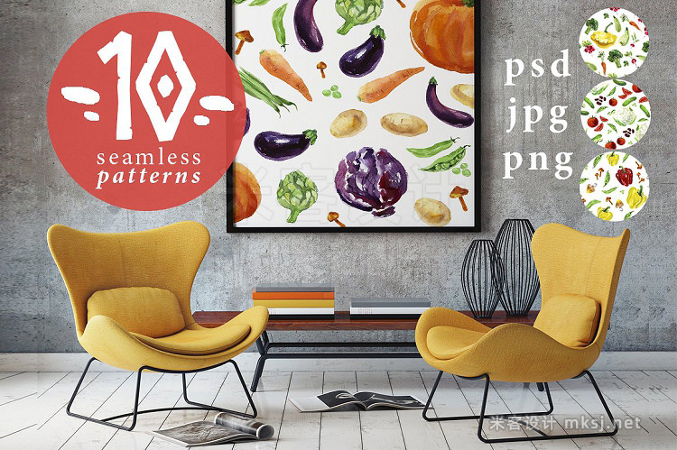 png素材 46 watercolor vegetables