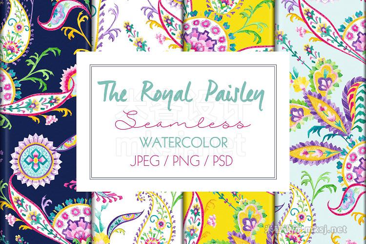 png素材 The Royal Paisley