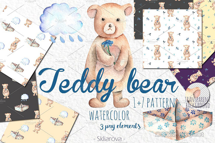 png素材 Teddy Bear watercolor