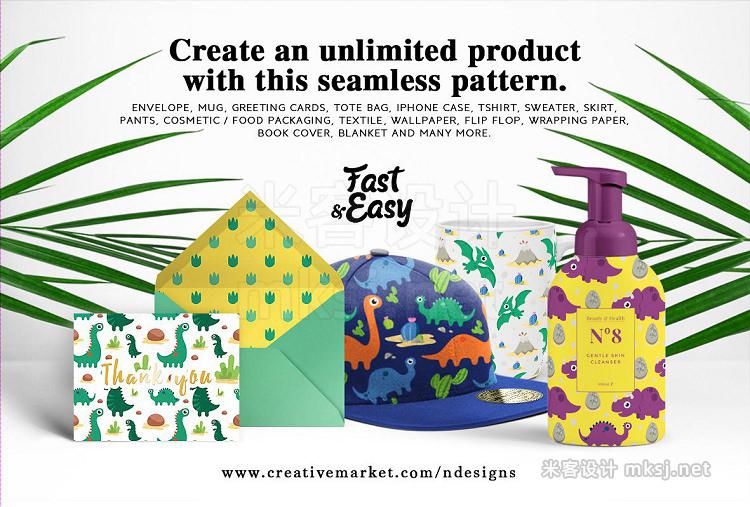 png素材 Dinosaur Seamless Pattern Editable