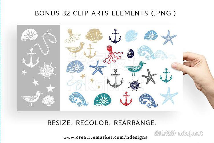 png素材 Nautical Paper Pattern Set