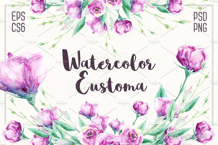 png素材 Watercolor Eustoma