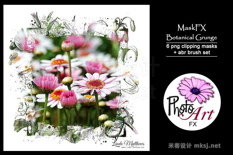 png素材 MaskFX Botanical Grunge