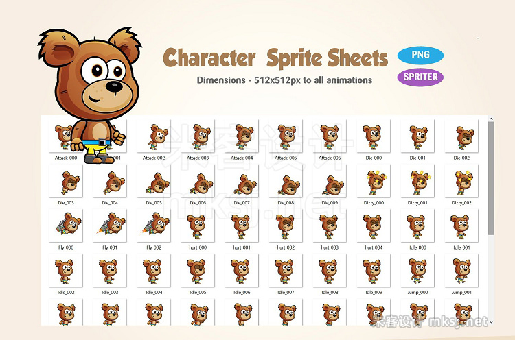 png素材 Bear 2D Game Characte Sprites