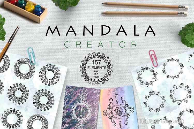 png素材 Mandala design set