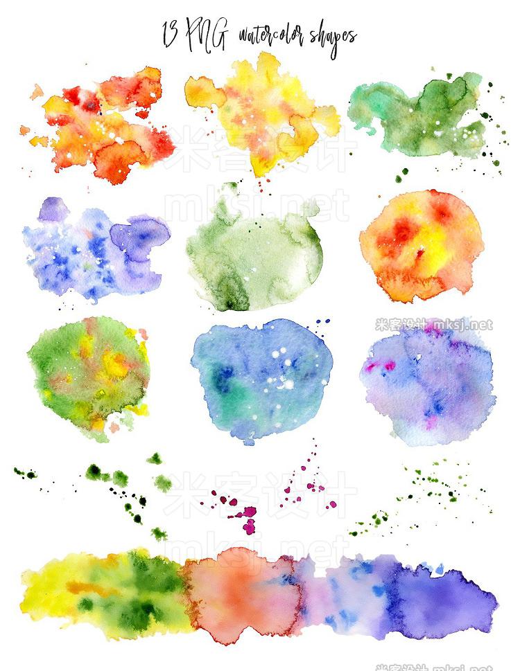 png素材 Watercolor Texture Clipart