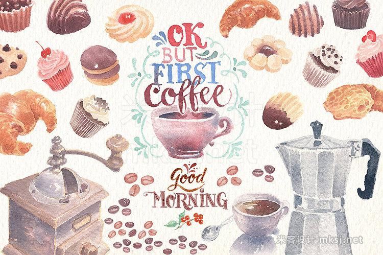 png素材 Coffee design set