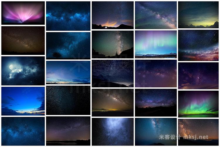 png素材 50 Starry Night Overlays