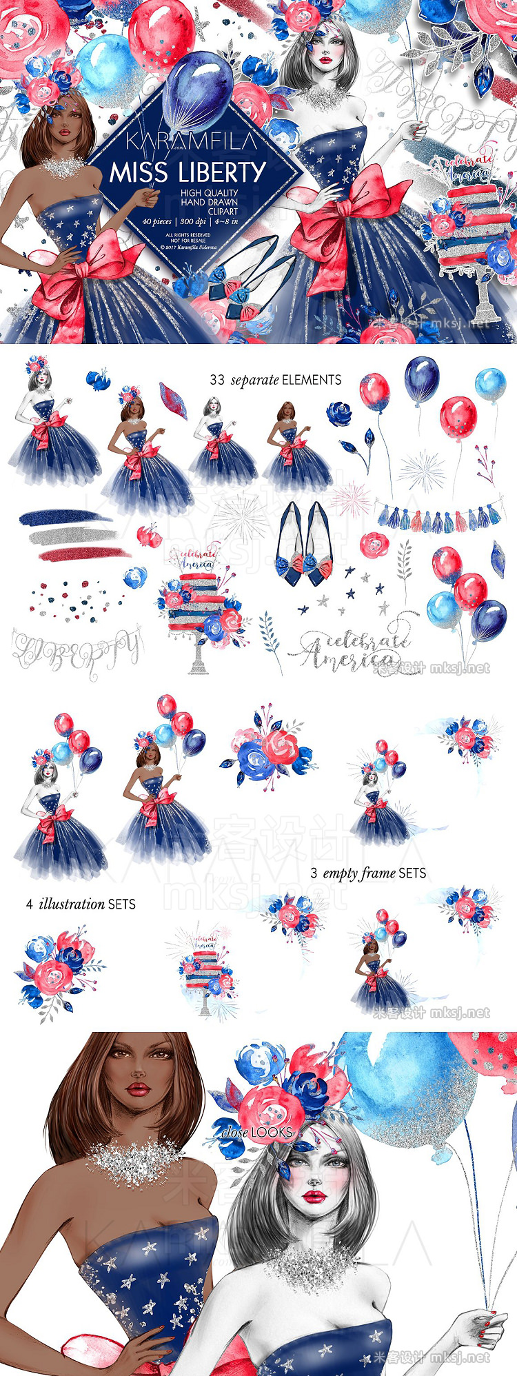 png素材 4th of July Clipart