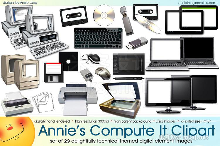 png素材 Annie's Compute It Clipart