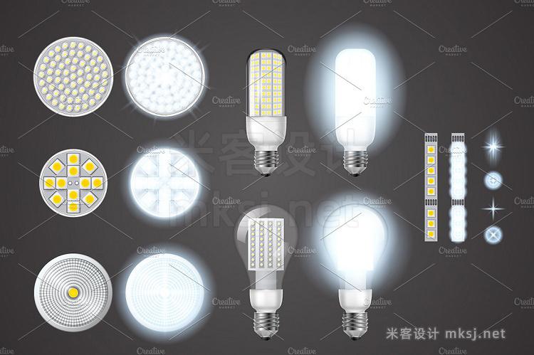 png素材 Led Lamps Realistic Set