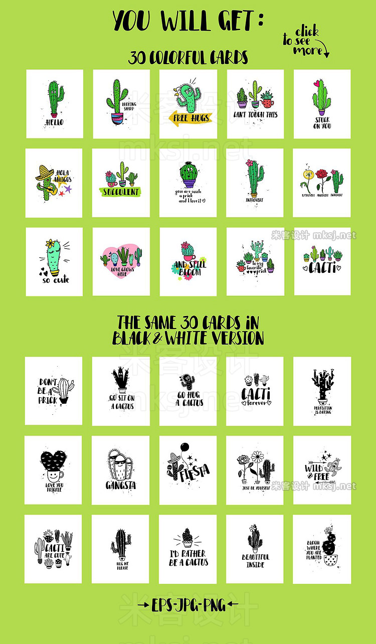 png素材 Cacti Cards