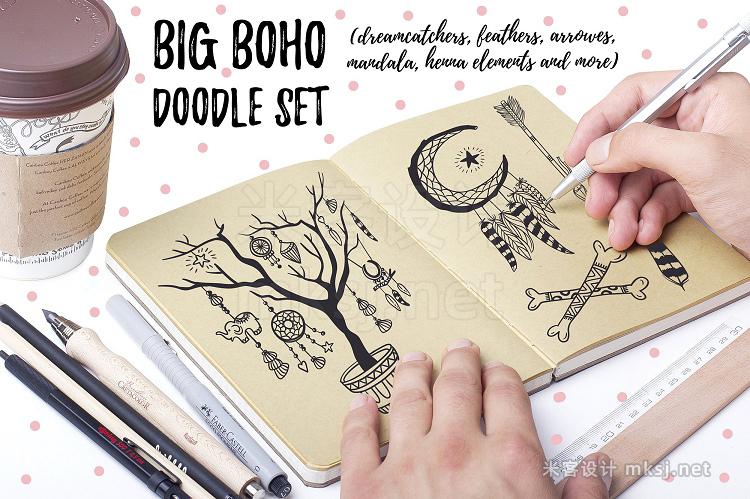 png素材 BOHO Doodle SET