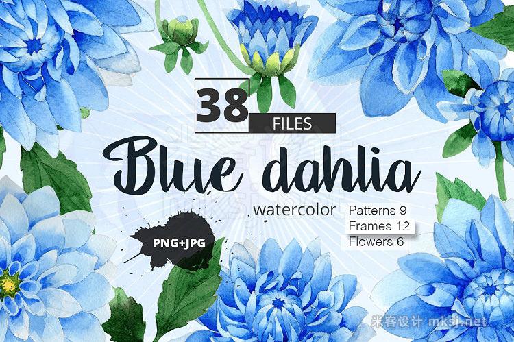 png素材 Blue dahlia watercolor PNG clipart
