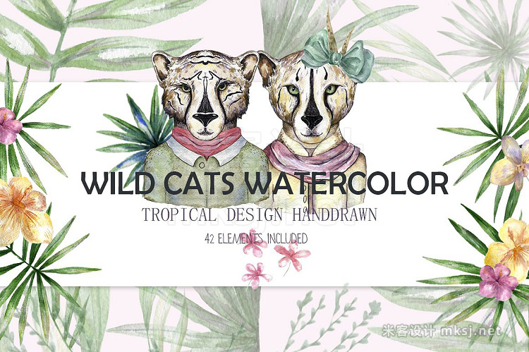png素材 Wild Cats Tropical watercolor