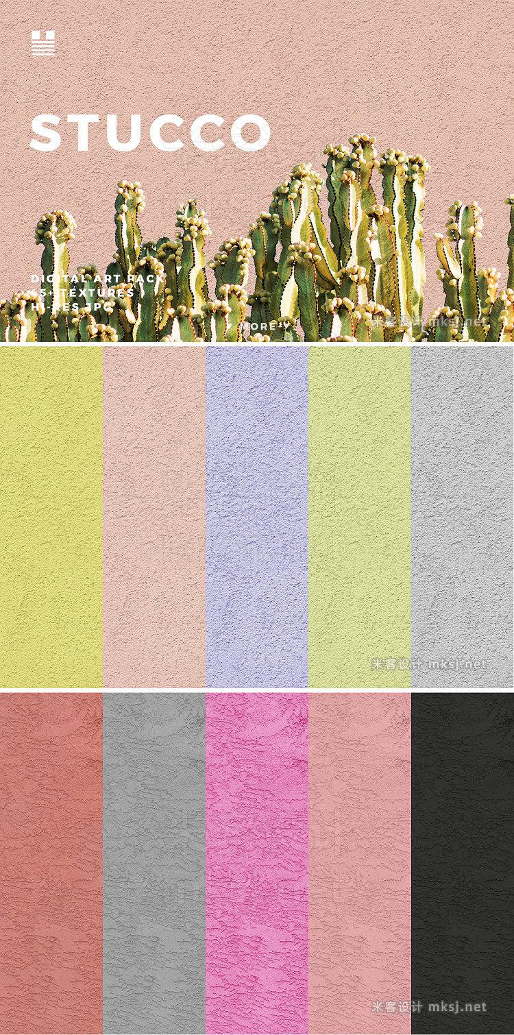 png素材 Textures Patterns Bundle