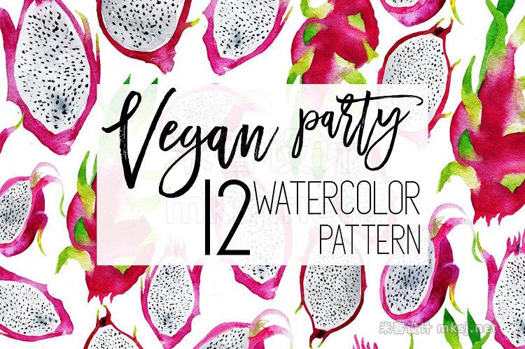 png素材 Summer basket 12 patterns  67 png