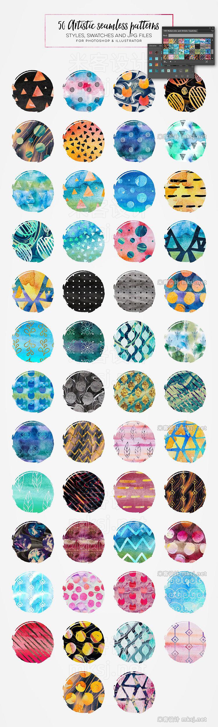 png素材 Artsy Watercolor Designer Toolkit