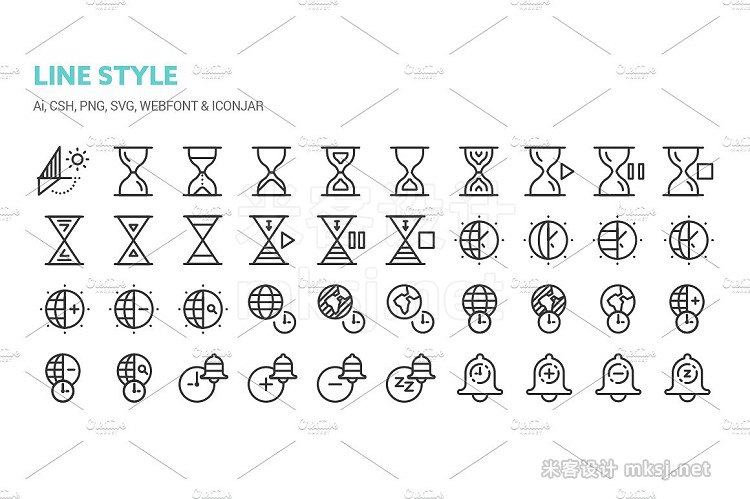 png素材 Time and Date Icons