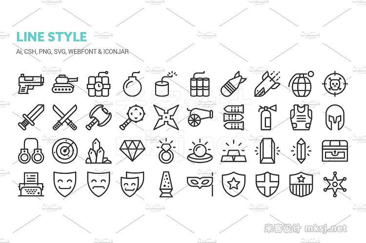 png素材 Sub Categories Icons