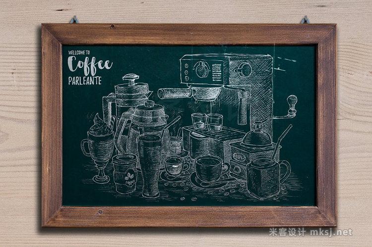 png素材 Watercolor Coffee Black Parleante