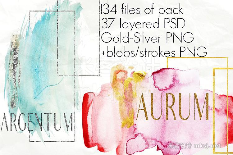 png素材 Watercolor CompositionBig bundle