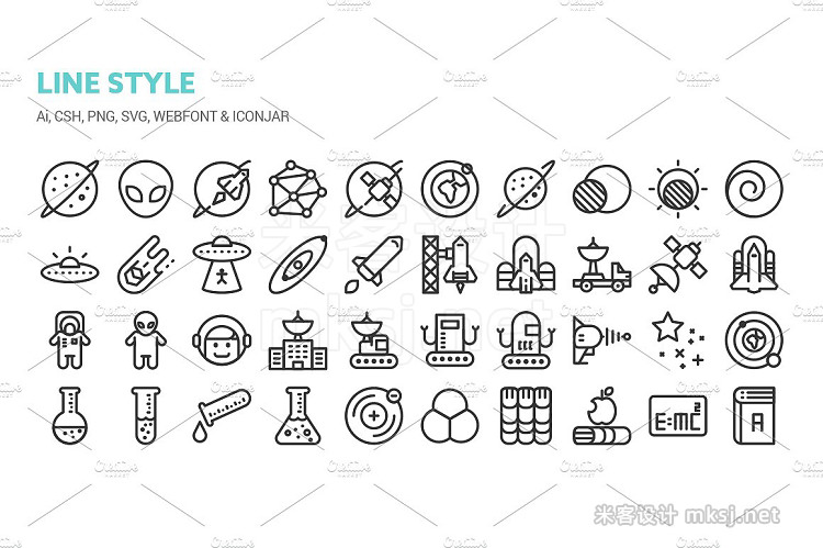 png素材 Space and Science Icons