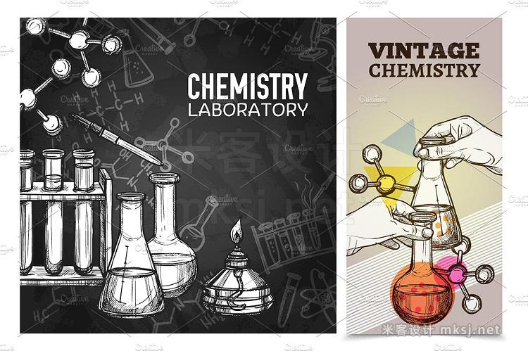 png素材 Laboratory Sketch Set
