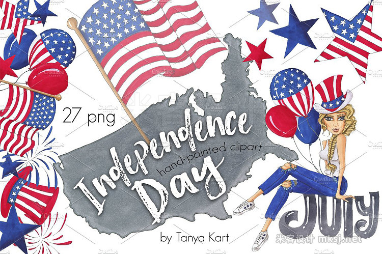 png素材 Hand-painted Independence Day July