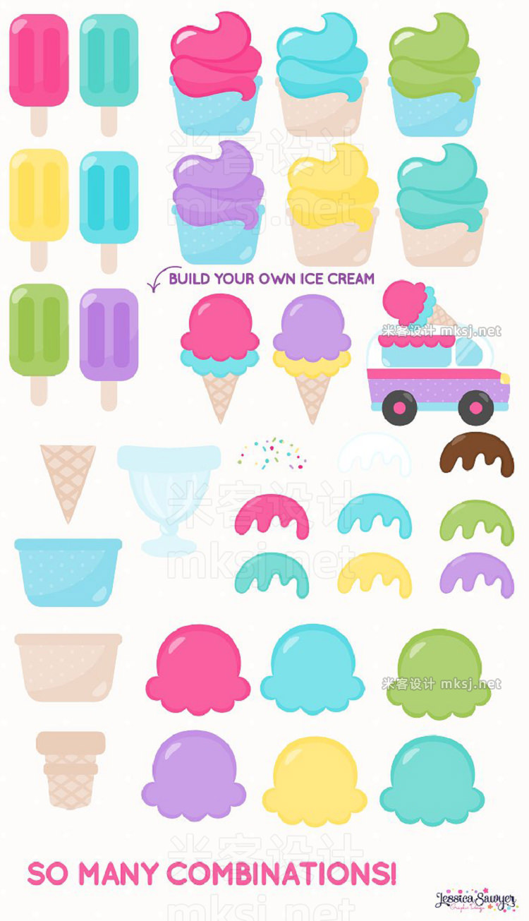 png素材 The Ultimate Ice Cream Clipart Pack
