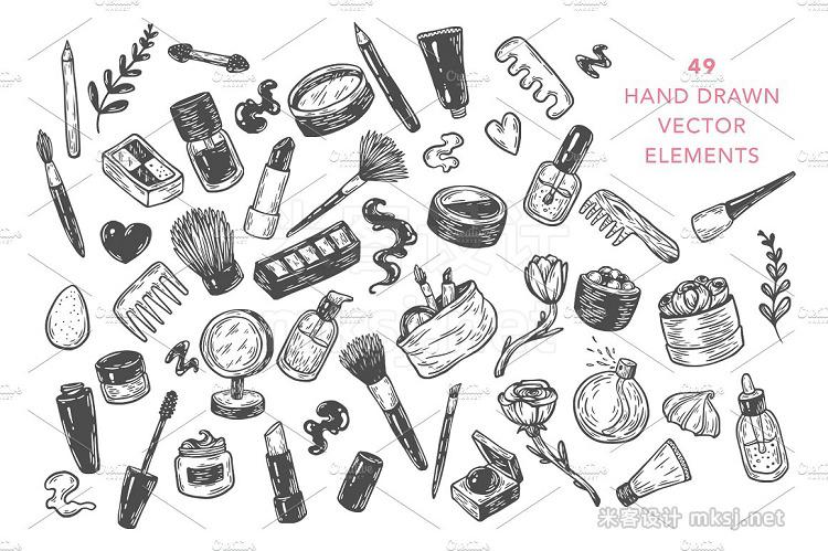 png素材 Cosmetics and makeup Illustrations