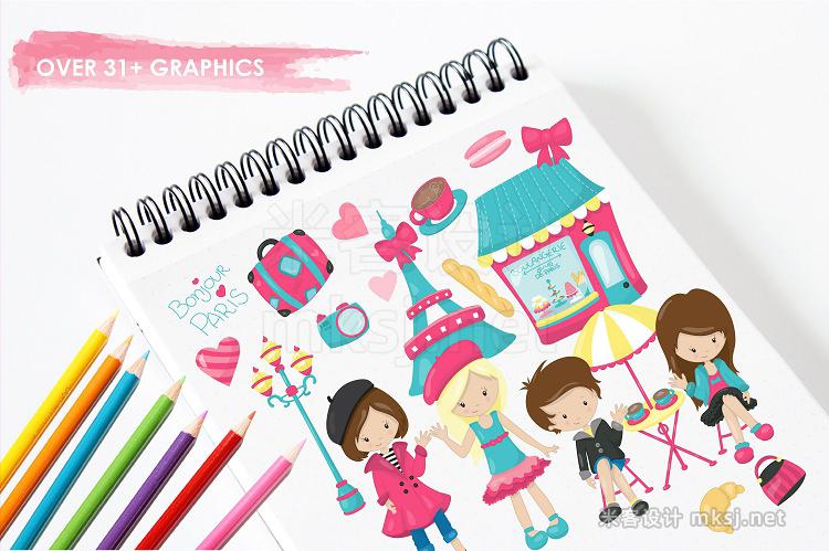 png素材 I love Paris illustration pack