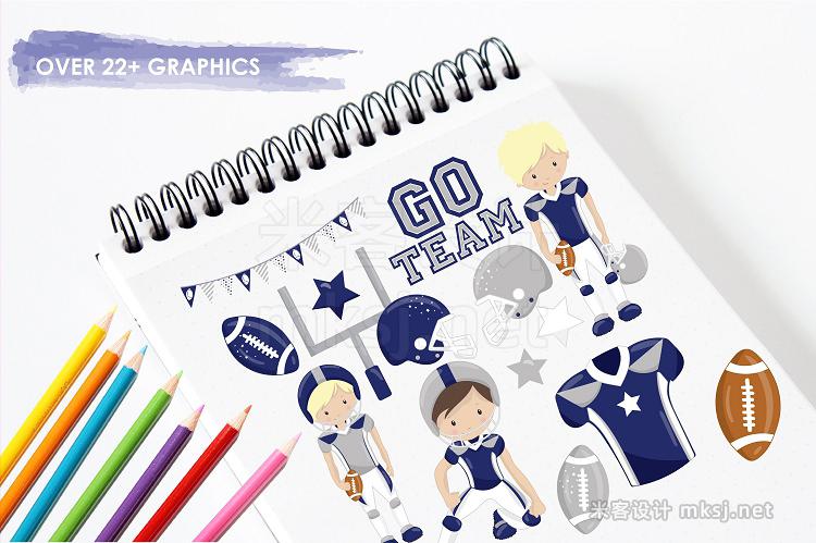 png素材 American football illustration pack