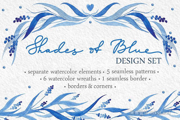 png素材 Watercolor design set in blue tones