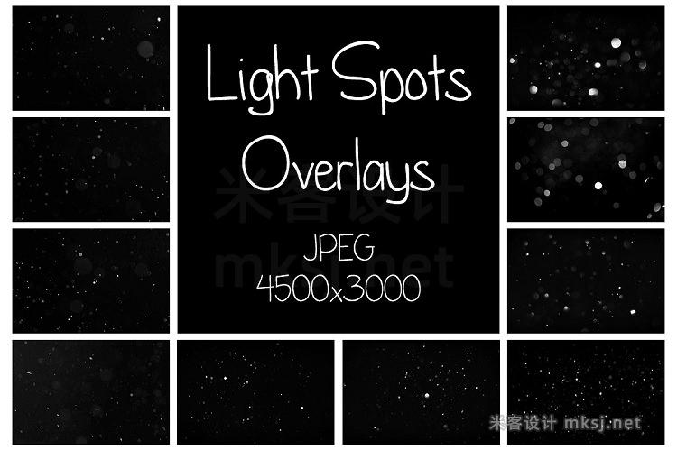 png素材 20 Light Spots Overlays