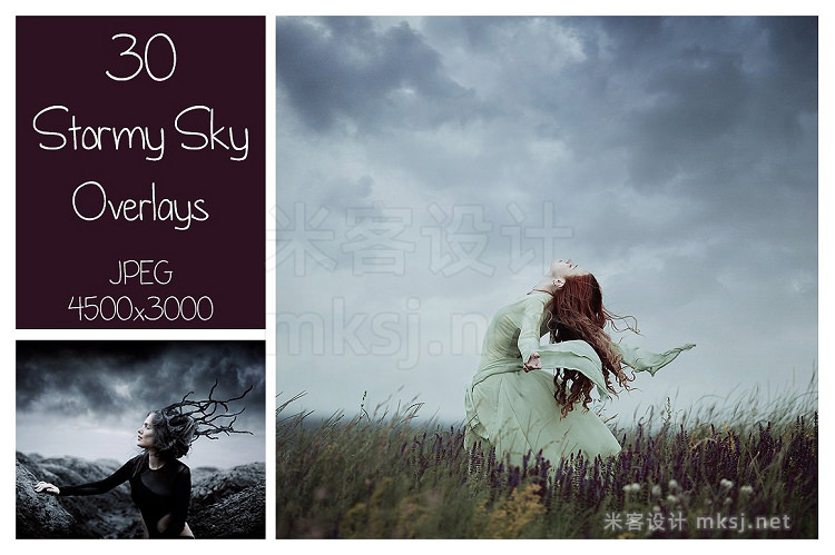 png素材 30 Stormy Sky Overlays