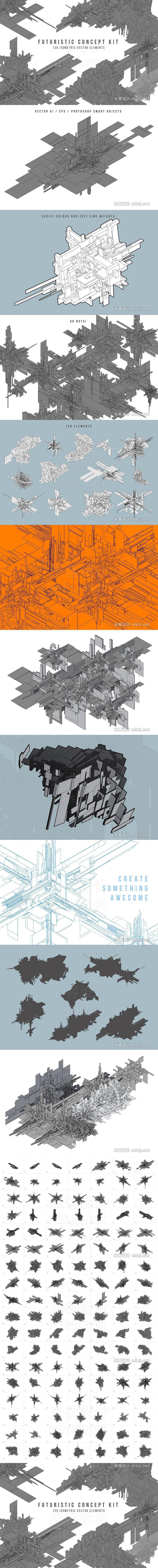 png素材 Futuristic Concept Kit