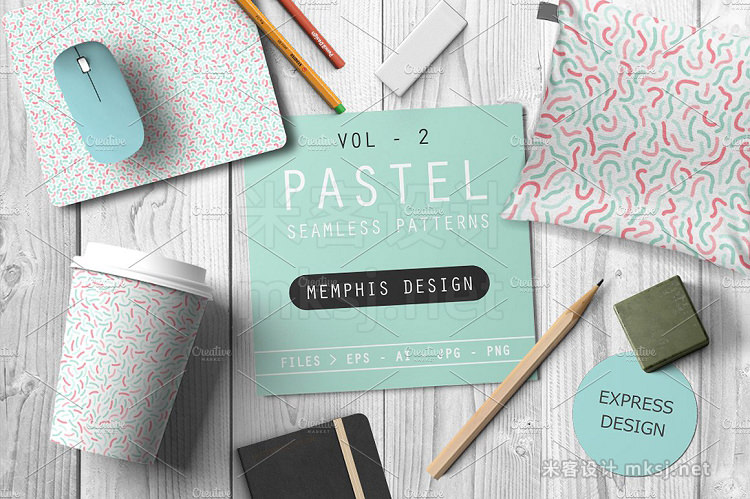 png素材 Memphis seamless pastel patterns