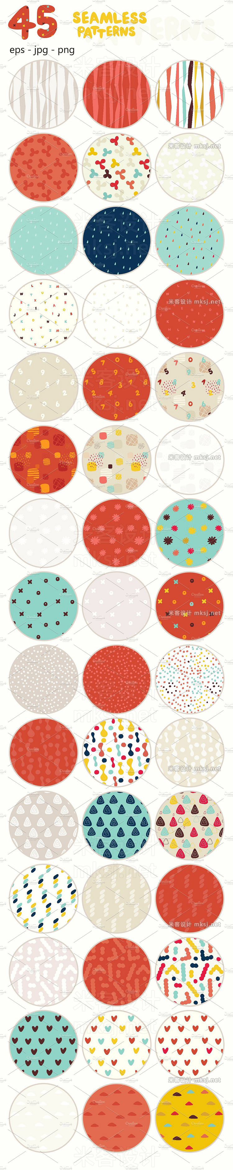 png素材 45 funny seamless patterns
