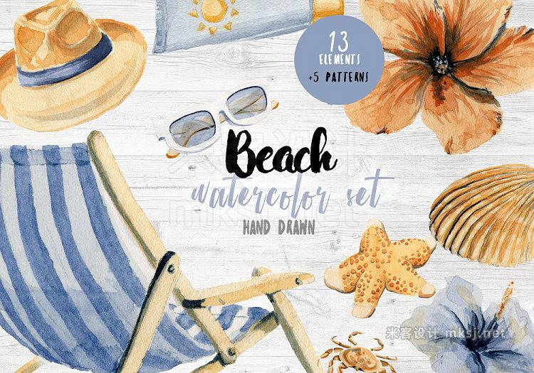 png素材 Watercolor Beach Set Clip Art