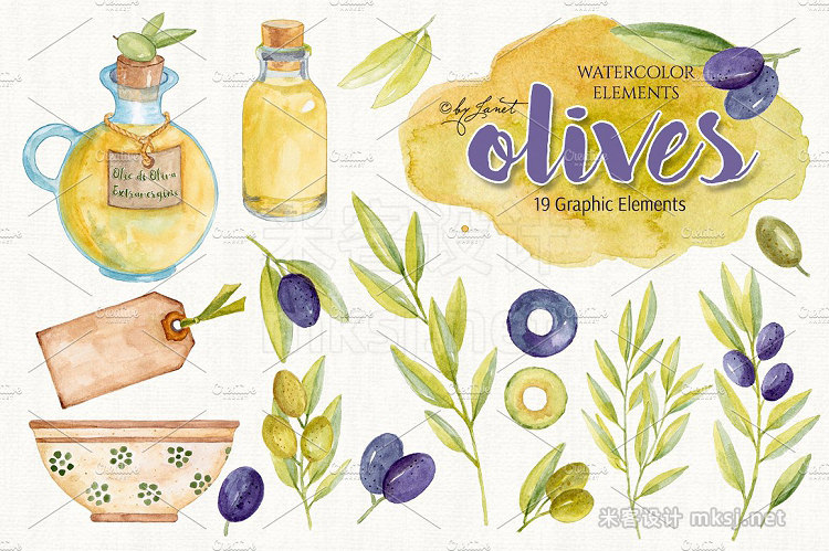 png素材 Olives Collection