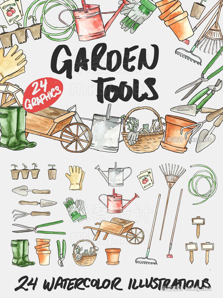 png素材 Garden Tools