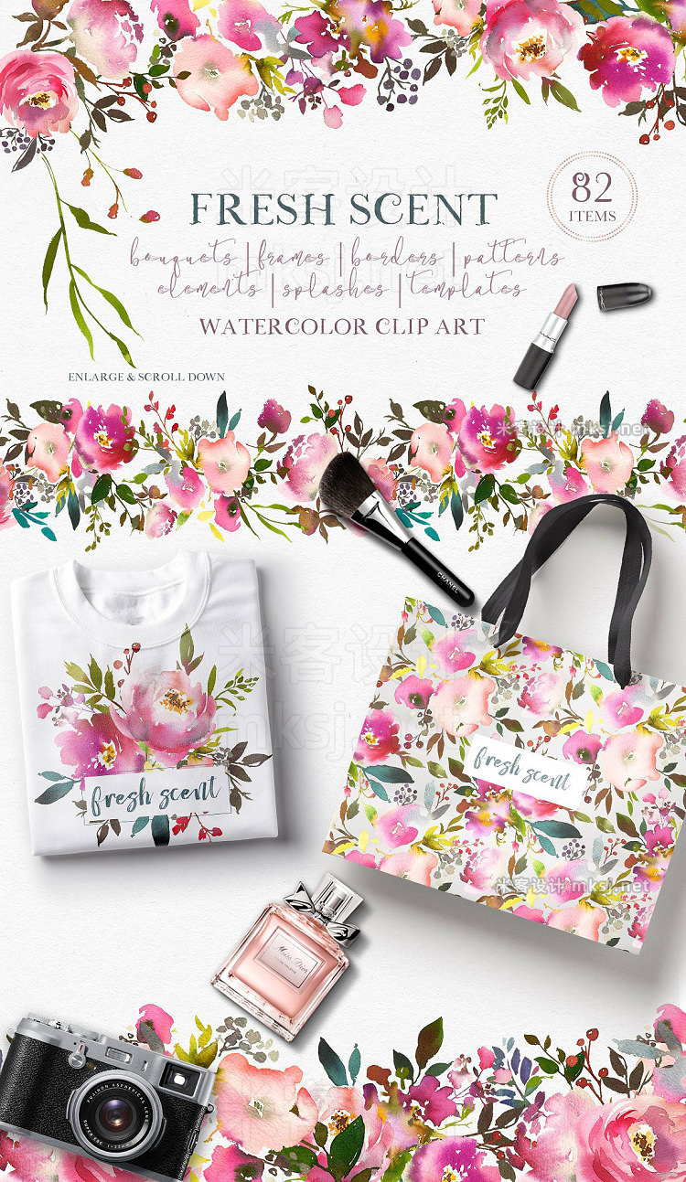 png素材 Fresh Scent Pretty Floral Clipart