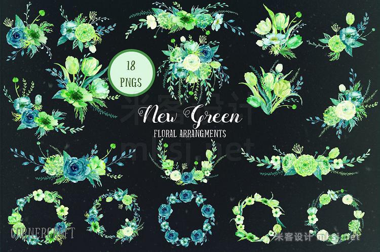 png素材 Watercolor Design Kit New Green