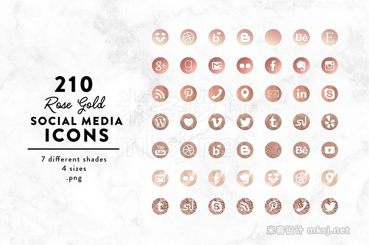 png素材 Rose Gold Social Media Icons