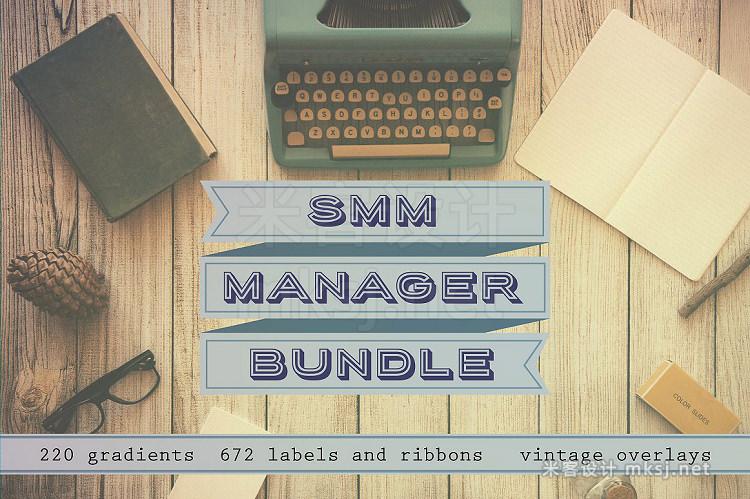 png素材 SMM manager Bundle