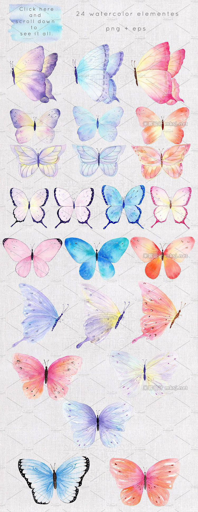 png素材 Butterfly Watercolor collection